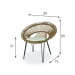 ROY LAZY CHAIR - Wicker Furniture